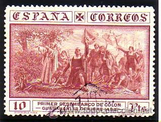 545- DESC. AMERICA 1930. 10 P. USADO LUJO. CAT.- 64 €. (Sellos - España - Alfonso XIII de 1.886 a 1.931 - Usados)