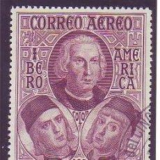Sellos: 565- DESC. AMERICA AEREA 1930. 10 P. USADO LUJO. CAT.- 19 €.. Lote 38806971