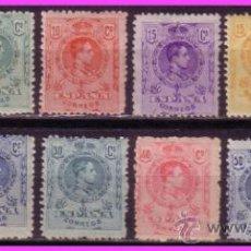 Sellos: 1909 ALFONSO XIII, MEDALLÓN, EDIFIL Nº 267 A 278 * CATÁLOGO +300 €. Lote 38942287