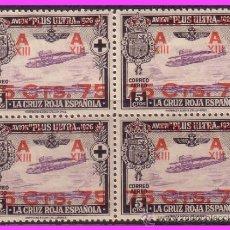 Sellos: 1927 XXV ANIVº. JURA CONSTITUCIÓN ALFONSO XIII, EDIFIL Nº 388 * * . Lote 38949823