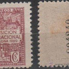 Sellos: 2- AYUNTAMIENTO DE BARCELONA - EDIFIL Nº 2EF - VARIEDAD DENTADO 14 - UNICOLOR -CARMIN. Lote 39454643