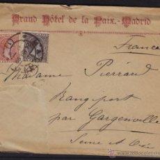 Sellos: CARTA CIRCULADA 1898 DE MADRID A FRANCIA. FRANQUEO ALFONSO XIII PELON EDIFIL 218, 219, LLEGADA. Lote 39559597