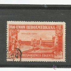 Sellos: 1930. PRO UNION IBEROAMERICANA EDIFIL Nº 582..... USADO. Lote 39635544