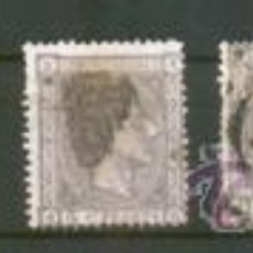 Sellos: EDIFIL 163 */US ALFONSO XII. Lote 39648215