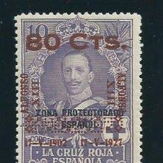 Sellos: CRUZ ROJA, AÑO 1927, 80 CTS. SOBRE 10 PTAS. Nº 393, NUEVO** S/F, CAT. 91 EUROS.. Lote 39899067