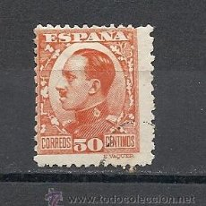 Timbres: ESPAÑA 1930-1931, EDIFIL Nº 498,ALFONSO XIII, TIPO VEQUER DE PERFIL. USADO. Lote 39900477