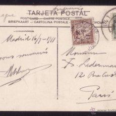 Sellos: ESPAÑA.(CAT.268+SELLO FRANCÉS 29).1911.T.P.DE MADRID A PARÍS FRANQUEO MIXTO ESPAÑOL-FRANCÉS.MUY RARA. Lote 27256482