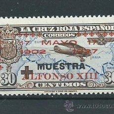 Sellos: ESPAÑA 368 M. EN NUEVO SIN CHARNELA, CAT. 31 EUROS. Lote 40095501