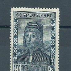 Sellos: DESCUBRIMIENTO DE AMERICA, AÑO 1930, Nº 554, NUEVO** S/F, CAT. 4,20 EUROS. Lote 40141010
