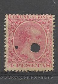 PRIMER CENTENARIO Nº 227 NUEVO SIN GOMA PERFORADO (Sellos - España - Alfonso XIII de 1.886 a 1.931 - Nuevos)