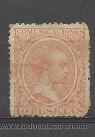 PRIMER CENTENARIO Nº 227 MATASELLADO (Sellos - España - Alfonso XIII de 1.886 a 1.931 - Nuevos)