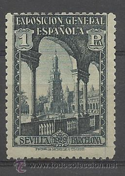 PRIMER CENTENARIO Nº 444 NUEVO GOMA ORIGINAL (Sellos - España - Alfonso XIII de 1.886 a 1.931 - Nuevos)