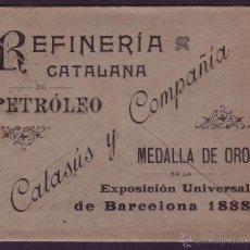 Sellos: ESPAÑA. (CAT. 219).1896. SOBRE DE PUBLICIDAD (DORSO) DE BARCELONA. 15 C. PELÓN. MAGNÍFICO. RARÍSIMO.. Lote 27597561