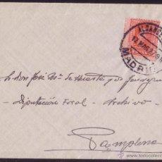 Sellos: ESPAÑA.(CAT. 317A).1927. SOBRE DE MADRID A PAMPLONA. 25 CTS. MAT. *ALCANCE NORTE/MADRID*. MAGNÍFICA.. Lote 24403574