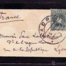 Sellos: ESPAÑA.(CAT. 242). 1906. MADRID. PEQUEÑO SOBRE LUTO. FRANQUEO IMPRESOS 5 C. CADETE. MAGNÍFICA. RARA.. Lote 27091485