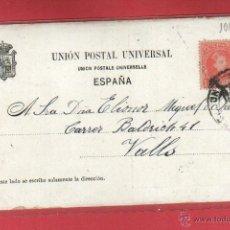 Sellos: INTERESANTE TARJETA FECHADA EN 1904 MAS TARJETAS EN MI TIENDA EL RINCON DE JJ VISITALA . Lote 40364721