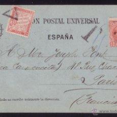 Sellos: ESPAÑA.(CAT.243+FRANCÉS Nº 18).1903.T.P.DE BARCELONA A PARIS.FRANQUEO MIXTO ESPAÑOL-FRANCÉS.MUY RARO. Lote 26060055