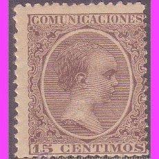 Sellos: 1889 ALFONSO XIII, EDIFIL Nº 219 * *. Lote 40397645