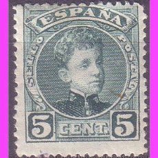 Sellos: 1901 ALFONSO XIII TIPO CADETE, EDIFIL Nº 242 * . Lote 40523372