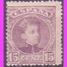 Sellos: 1901 ALFONSO XIII TIPO CADETE, EDIFIL Nº 245 * . Lote 40524168