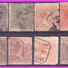 Sellos: 1889 ALFONSO XIII TIPO PELÓN, EDIFIL Nº 213 A 228 (O) SERIE COMPLETA. Lote 40527701