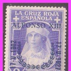 Sellos: 1927 ALFONSO XIII, XXV ANIVº JURA CONSTITUCIÓN, NUEVO VALOR, EDIFIL Nº 373 * * . Lote 40542232