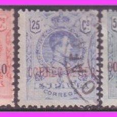 Sellos: 1920 ALFONSO XIII, TIPO MEDALLÓN, CORREO AÉREO, EDIFIL Nº 292 A 296 *. Lote 40556319