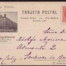 Sellos: ESPAÑA. (CAT. 243). 1909. T. P. PUBLICIDAD * GRAN HOTEL D ANGLETERRE * DE BARCELONA. MUY RARA.. Lote 27091719