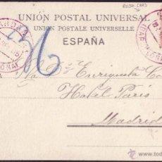 Sellos: ESPAÑA.(CAT.243).1905.T.P.DE SAELA A MADRID.10C.MAT.FECHADOR *SARDAÑOLA/BARCELONA* EN ROJO.RARÍSIMO.. Lote 27188664