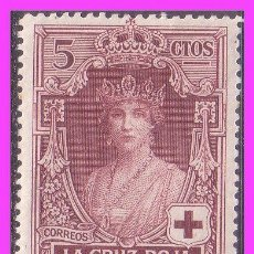 Sellos: 1926 CRUZ ROJA ESPAÑOLA, EDIFIL Nº 327 *. Lote 40572636