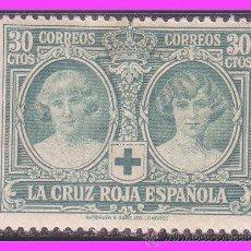 Sellos: 1926 CRUZ ROJA ESPAÑOLA, EDIFIL Nº 332 * . Lote 40572791