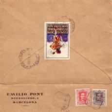 Sellos: ESPAÑA.(CAT.317,318).1930.CERTIFICADO DE BARCELONA A ARGENTINA.VIÑETA PUBLICITARIA AL DORSO.MUY RARA. Lote 22181017