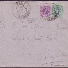 Sellos: ESPAÑA. (CAT. 268,273DH). 1922. SOBRE DE ESTELLA (NAVARRA) A PAMPLONA. UN SELLO VARIEDAD DENTADO.. Lote 37437234