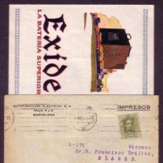 Sellos: ESPAÑA.(CAT.310A).1927.SOBRE PUBLICIDAD AUTOMÓVILES DE BARCELONA. 2 C. PANFLETO PUBLICIDAD INTERIOR.. Lote 27416808