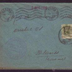 Sellos: ESPAÑA.(CAT.310A).1928.SOBRE DE GERONA A BLANES.DOS FECHADORES DISTINTOS DE SALIDA DE GERONA.MAGFCA.. Lote 27441187