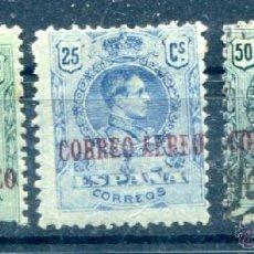Sellos: EDIFIL 292, 294 Y 295. TRES SELLOS ALFONSO XIII, TIPO MEDALLÓN, CORREO AÉREO. VER DESCRIPCIÓN. Lote 40762564
