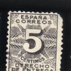Sellos: SELLO USADO, SERIE, AÑO 1931, EDIFIL 592, DERECHO DE ENTREGA. Lote 40827384
