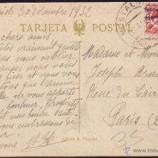 Sellos: ESPAÑA. (CAT. 598). 1932. T. P. DE HOSTALRICH (GERONA) A PARIS. SELLO VARIEDAD TINTA CORRIDA. RARA.. Lote 37472527