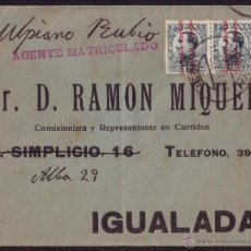 Sellos: ESPAÑA. (CAT. 596). 1931. SOBRE DE HUELVA A IGUALADA. PAREJA 15 C. VAQUER. MAT. HUELVA. MUY BONITA.. Lote 25806995