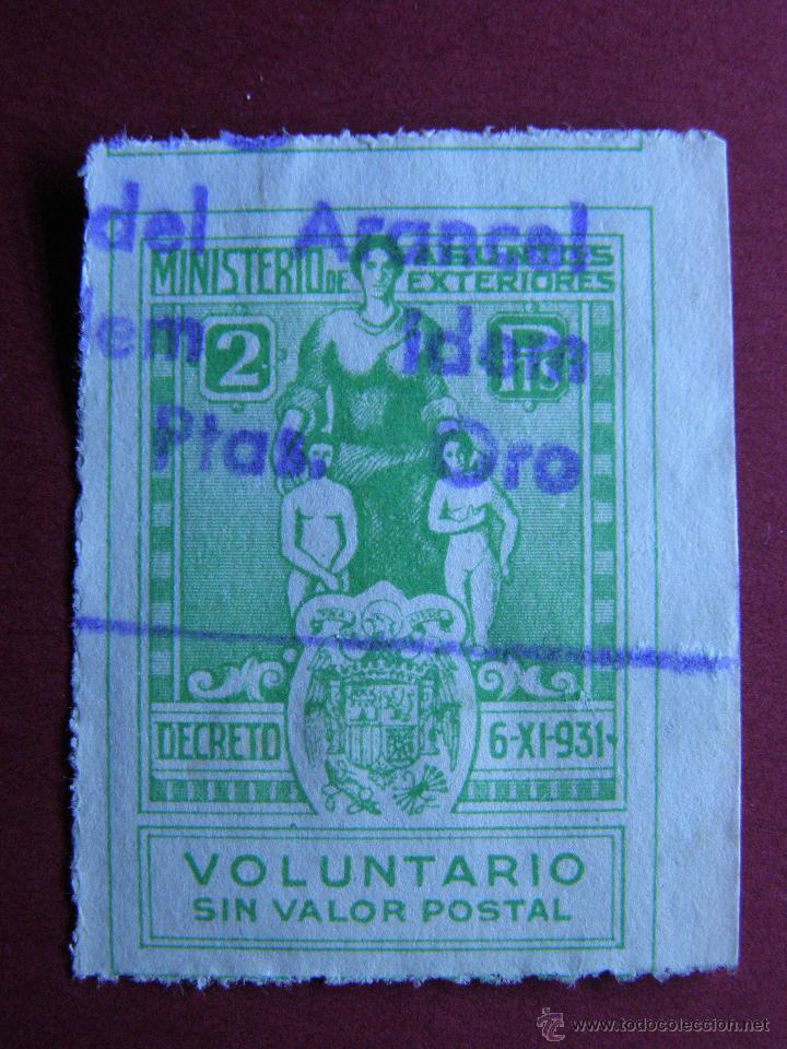 MINISTERIO DE ASUNTOS EXTERIORES - DECRETO 6-XI-1931 - 2 PESETAS - VOLUNTARIO SIN VALOR POSTAL - (Sellos - España - Alfonso XIII de 1.886 a 1.931 - Usados)