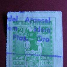 Sellos: MINISTERIO DE ASUNTOS EXTERIORES - DECRETO 6-XI-1931 - 2 PESETAS - VOLUNTARIO SIN VALOR POSTAL -. Lote 41030481