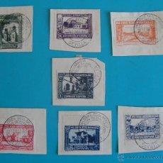 Sellos: SELLOS PRO UNION IBEROAMERICANA SIN DENTAR 1930 CIRCULADOS. Lote 41123255