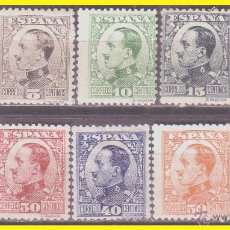 Sellos: 1930 ALFONSO XIII, EDIFIL Nº 490 A 498, CON 497A * . Lote 41255221