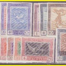 Sellos: 1930 GOYA, CORREO AÉREO, EDIFIL Nº 517 A 530 * . Lote 41255317