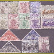 Sellos: 1930 DESCUBRIMIENTO DE AMÉRICA, EDIFIL Nº 531 A 546 SIN 545 (O). Lote 41259237