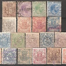 Sellos: FISCALES LOTE 21 TIMBRE MOVIL DEL AÑO 1885 AL 1903. Lote 41422749