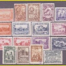 Sellos: 1930 PRO UNIÓN IBEROAMERICANAI, EDIFIL Nº 566 A 582 *. Lote 41447013
