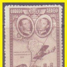 Sellos: 1930 PRO UNIÓN IBEROAMERICANA, EDIFIL Nº 590 *. Lote 41472376