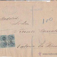 Sellos: FRONTAL CERTIFICADO. BOLQUE DE 6. 5 CTS. MEDALLÓN. 1914. CÓRDOBA.. Lote 41521419