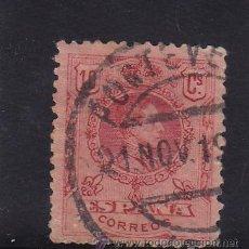 Sellos: PONTEVEDRA . MATASELLO FECHADOR SELLO ALFONSO XIII TIPO MEDALLON Nº 269. Lote 43555241